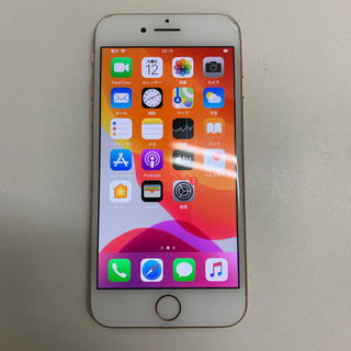iPhone - iPhone8 64GB 65623