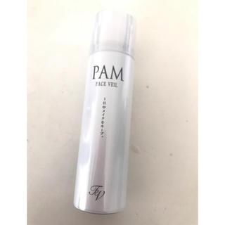 パム(P.A.M.)のPAM  フェイスベール  【メイクキープスプレー】(その他)