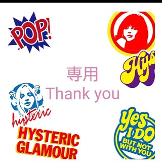 HYSTERIC GLAMOUR - 【美品】HYSTERIC GLAMOUR  ヒステリックグラマー  スカート