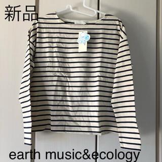 earth music & ecology - 新品☆アースミュージック ボーダーカットソー