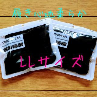 黒×2 履き心地抜群!夜昼兼用サニタリーショーツ XL (LL 2L)(ショーツ)
