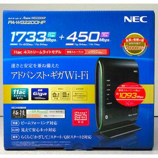 エヌイーシー(NEC)のWi-Fi ホームルータ Atera WG2200HP PA-WG2200HP(その他)