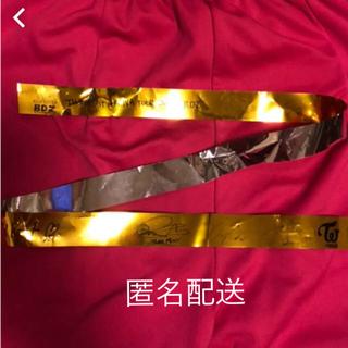 ウェストトゥワイス(Waste(twice))の💕TWICE💕アリーナツアー💕BDZ💕銀テープ1枚💕(K-POP/アジア)