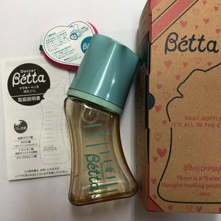 ベッタ(VETTA)のYing様専用!ベッタ哺乳瓶(哺乳ビン)