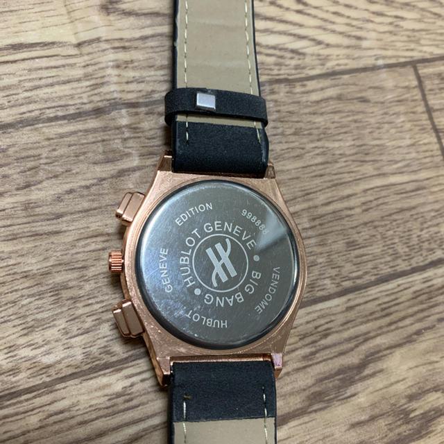 腕時計☆の通販