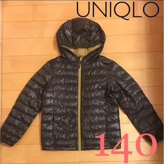 UNIQLO -  140 ユニクロ  ダウン フェザー 上着 羽織り