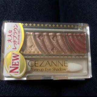 セザンヌケショウヒン(CEZANNE(セザンヌ化粧品))の新品 セザンヌ トーンアップアイシャドウ07(アイシャドウ)