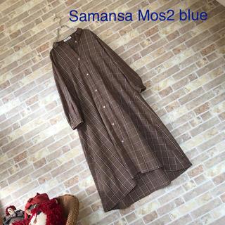 SM2 - Samansa Mos2 blue シャツワンピース