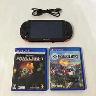 PlayStation Vita - PlayStation Vita ピンクブラック 2000シリーズ FW3.65