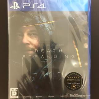 PlayStation4 - デスストランディング
