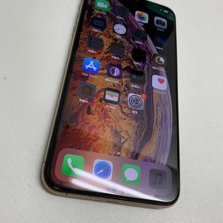 iPhone - iPhoneXs Max 256GB 15588