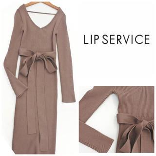 リップサービス(LIP SERVICE)のリップサービス ニットタイト ワンピ(ひざ丈ワンピース)