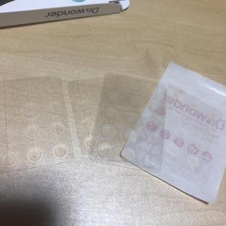 韓国ニキビパッチ試供品