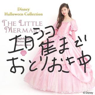 Secret Honey - シークレットハニーカミスキードレス