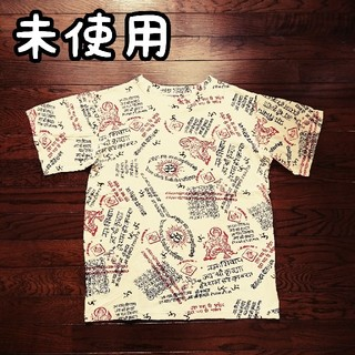 チャイハネ - 未使用 エスニックTシャツ M オフホワイト チャイハネ