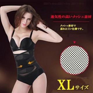 ☆送料無料☆巻くだけ簡単ダイエット 腰痛ベルト XLサイズ(その他)