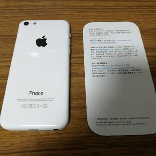 iPhone - 【美品】iPhone5c  16GB  ホワイト