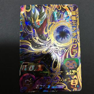 ドラゴンボール - 美品 暗黒王メチカブラ