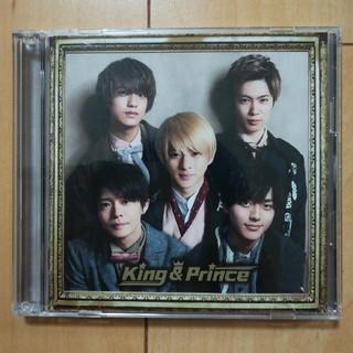 Johnny's - King & Prince(初回限定盤B)