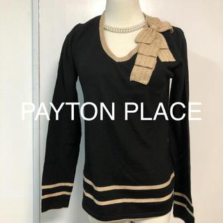 ペイトンプレイス(Peyton Place)のペイトンプレイス デザインニット❗️(ニット/セーター)