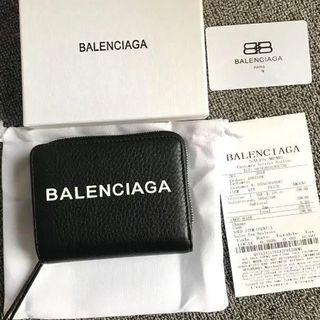 Balenciaga - 値下美品BalenCiagaバレンシアガ二つ折り財布