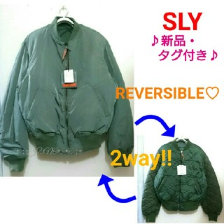 スライ(SLY)のサイズ1/REVERSIBLEMA-1♡SLY スライ 新品 タグ付き(ブルゾン)