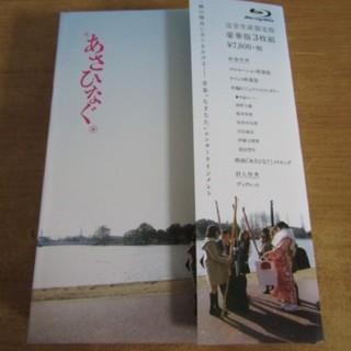 ノギザカフォーティーシックス(乃木坂46)のあさひなぐ スペシャル・エディション 完全生産限定版(日本映画)