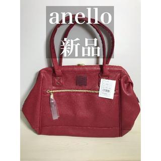 アネロ(anello)の新品 [アネロ] ボストンバック 口金ボストンバッグ  AT-B1213 ワイン(ボストンバッグ)