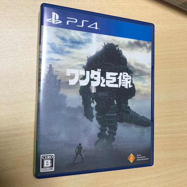 PlayStation4(プレイステーション4)のワンダと巨像 PS4版 エンタメ/ホビーのゲームソフト/ゲーム機本体(家庭用ゲームソフト)の商品写真