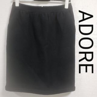 アドーア(ADORE)のADOREスカート   黒 S~Mサイズ (ひざ丈スカート)