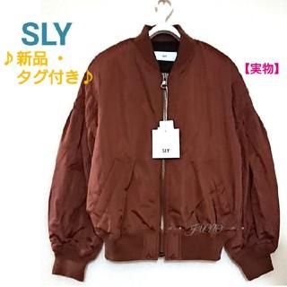 スライ(SLY)のBRN/タックスリーブオーバーMA-1♡SLY スライ 新品 タグ付き(ブルゾン)