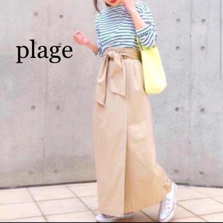 プラージュ(Plage)の☆plage ☆プラージュ  コットンギャバベルテッドロングスカート(ロングスカート)