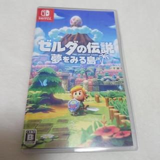 Nintendo Switch - ニンテンドーSwitch  ゼルダの伝説夢を見る島