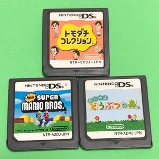 ニンテンドーDS - DSソフトセット