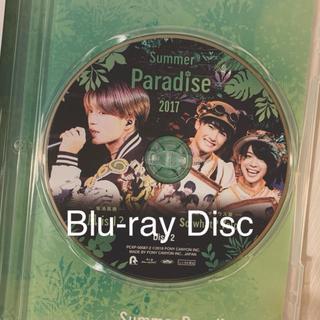 セクシー ゾーン(Sexy Zone)のSummer Paradise 2017 Blu-ray(アイドル)