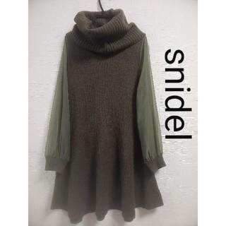 snidel - snidelワンピース  苔の色 フリーサイズ