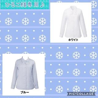 長袖リボンブラウス ホワイト&ブルー2着セット✨✨(シャツ/ブラウス(長袖/七分))