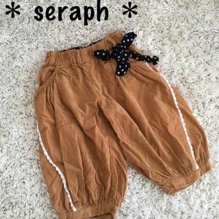 Seraph - seraph * ふんわりハーフパンツ