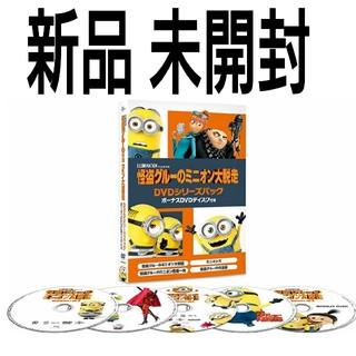 ミニオン - 怪盗グルーのミニオン大脱走 ミニオンズ DVD ボーナスDVDディスク ミニオン
