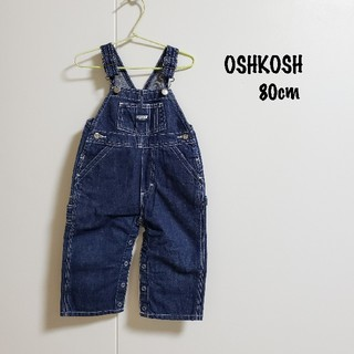 OshKosh - 59.サロペット(80cm)