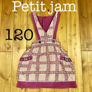 プチジャム(Petit jam)のプチジャム エプロン スカート 120 ジャンパースカート チェック ボルドー(ワンピース)