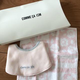 COMME CA ISM - コムサのスタイとハンカチセット