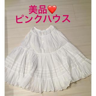 ピンクハウス(PINK HOUSE)の超美品❤️ピンクハウス フレアスカート ペチコート❤️レース 白(ロングスカート)