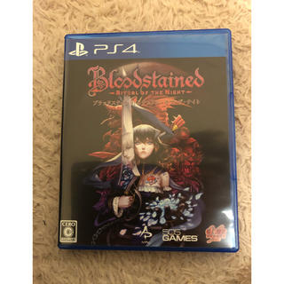 PlayStation4 - Bloodstained: Ritual of the Night(ブラッドステ