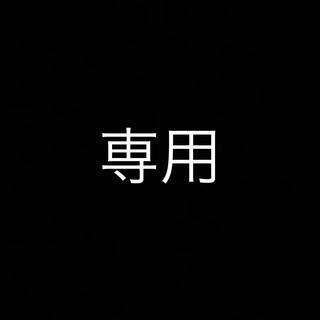 スナイデル 2018 福袋 5点セット