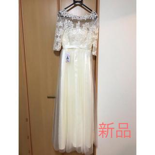 ロングドレス 二次会 花嫁 ウェディング