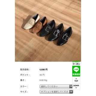 ディーホリック(dholic)の【新品未使用】sappun ローファー 23.0cm 韓国 (ローファー/革靴)