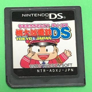 ニンテンドーDS - 桃太郎電鉄DS