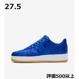 NIKE - 27.5cm NIKE AIR FORCE 1 CLOT