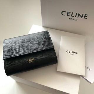 celine - CELINE 新品スモールトリフォールドウォレット 黒 ミニ財布